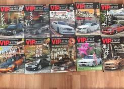 Японские журналы Vip Style