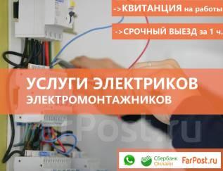 Монтаж электророзеток, выключателей.
