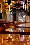 """Master of Ceremonies (MC/Ведущий) в новый проект ZUMAOKE. ООО """"Вивер ДВ"""". Улица Фонтанная 2"""