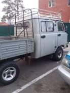 УАЗ-390945 Фермер. Уаз фермер, 2 700куб. см., 1 000кг., 4x4