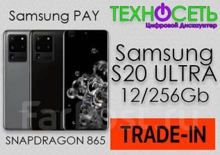 Samsung Galaxy S20 Ultra. Новый, 256 Гб и больше, 3G, 4G LTE, Dual-SIM, Защищенный, NFC