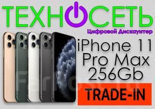 Apple iPhone 11 Pro Max. Новый, 256 Гб и больше, Белый, Зеленый, Золотой, Серебристый, Серый, Черный, 3G, 4G LTE, Защищенный, NFC