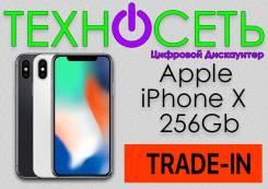 Apple iPhone X. Новый, 256 Гб и больше, 3G, 4G LTE, Защищенный, NFC