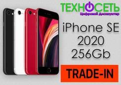 Apple iPhone SE 2020. Новый, 256 Гб и больше, Красный, 3G, 4G LTE, Защищенный, NFC. Под заказ
