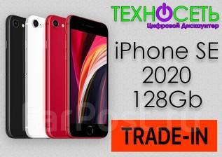 Apple iPhone SE 2020. Новый, 128 Гб, Белый, Красный, Черный, 3G, 4G LTE, Защищенный, NFC