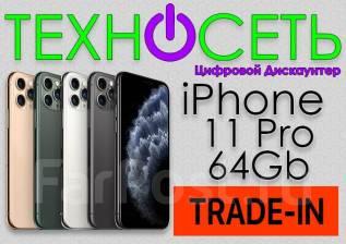 Apple iPhone 11 Pro. Новый, 64 Гб, 3G, 4G LTE, Защищенный, NFC