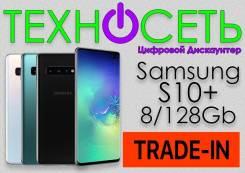 Samsung Galaxy S10+. Новый, 128 Гб, Зеленый, 3G, 4G LTE, Dual-SIM, Защищенный, NFC. Под заказ