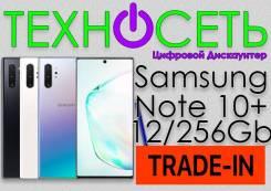 Samsung Galaxy Note 10+. Новый, 256 Гб и больше, 3G, 4G LTE, Dual-SIM, Защищенный, NFC