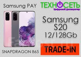 Samsung Galaxy S20. Новый, 128 Гб, 3G, 4G LTE, Dual-SIM, Защищенный, NFC