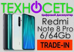 Xiaomi Redmi Note 8 Pro. Новый, 64 Гб, 3G, 4G LTE, Dual-SIM, NFC. Под заказ