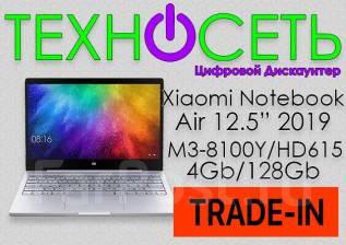 "Xiaomi Mi Notebook Air 12.5. 12"", 3,4ГГц, ОЗУ 4 Гб, диск 128Гб, WiFi, Bluetooth, аккумулятор на 11ч."