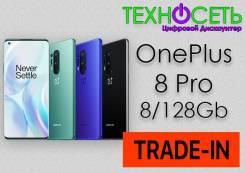 OnePlus 8 Pro. Новый, 128 Гб, Зеленый, Синий, Черный, 3G, 4G LTE, Dual-SIM, Защищенный, NFC. Под заказ