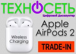 Apple Airpods 2 Qi. Беспроводные наушники. Беспроводной кейс. Trade-IN