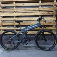 Электровелосипед EasyRider A-Type 26 . Складной . Алюминий. от