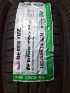 Nexen N'blue HD Plus, 185/65R14