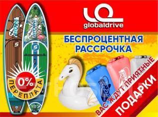 САП-доски (sup-борды) Новые И Б/У от компании Globaldrive
