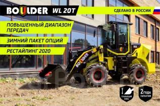 Boulder WL20 G2. Фронтальный погрузчик /Российская разработка/, 2 000кг., Дизельный, 1,10куб. м.