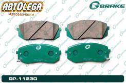 Колодки тормозные перед. G-brake Hyundai Tucson ix10- KIA Sportage 10