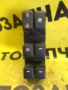 Блок управления стеклоподъемниками Kia Ray