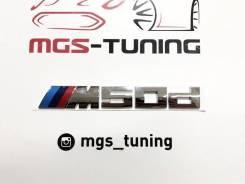 Шильдик на крышку багажника M50d Хром BMW