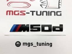 Шильдик на крышку багажника M50d Черный BMW
