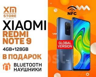 Xiaomi Redmi Note 9. Новый, 128 Гб, Серый, 3G, 4G LTE, Dual-SIM, NFC
