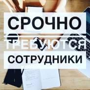 Монтажник слаботочных систем-электромонтажник. Хабаровск
