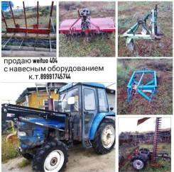 Продается трактор Weituo 2012г. в. AOVE 404 с навесным оборудованием