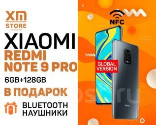 Xiaomi Redmi Note 9 Pro. Новый, 128 Гб, Серый, 3G, 4G LTE, Dual-SIM, NFC