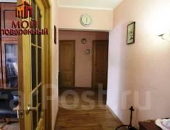 3-комнатная, улица Ладыгина 15. 64, 71 микрорайоны, агентство, 69,4кв.м.