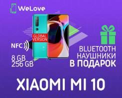 Xiaomi Mi 10. Новый, 256 Гб и больше, Зеленый, 3G, 4G LTE, NFC