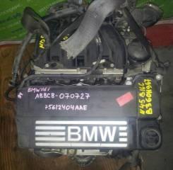 Двигатель N45B16C BMW 1 контрактный оригинал 70т. км