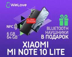 Xiaomi Mi Note 10 Lite. Новый, 64 Гб, Черный, 3G, 4G LTE, Dual-SIM, NFC