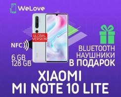 Xiaomi Mi Note 10 Lite. Новый, 128 Гб, Белый, 3G, 4G LTE, Dual-SIM, NFC. Под заказ
