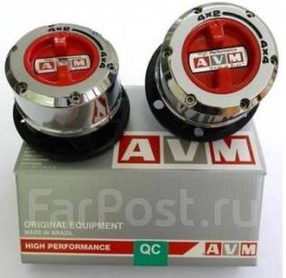 Колесные хабы ручные усиленные AVM-445HP Nissan