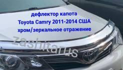 Дефлектор капота. Toyota Camry, ACV51, ASV50, ASV51, AVV50, GSV50 1AZFE, 2ARFE, 2ARFXE, 2GRFE, 4ARFXE, 5ARFE, 6ARFSE. Под заказ