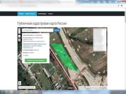 Продам земельный участок в Тополево. 19 446кв.м., собственность