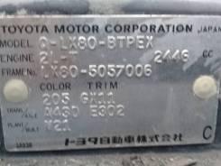 Продам АКПП на Toyota Chaser LX80