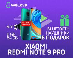 Xiaomi Redmi Note 9 Pro. Новый, 64 Гб, Зеленый, 3G, 4G LTE, Dual-SIM, NFC