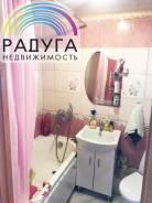 3-комнатная, улица Карбышева 26. БАМ, проверенное агентство, 61,8кв.м. Сан. узел