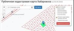 Осиновая речка ул. Амурская 10 соток. 1 000кв.м., собственность
