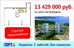 3-комнатная, улица Поселковая 2-я 15. Чуркин, проверенное агентство, 103,3кв.м.