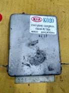Блок управления центральным замком Kia Sportage 1994-2004