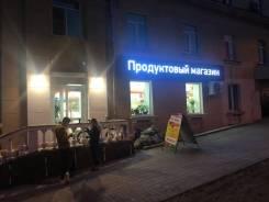 Торговое помещение. 128,0кв.м., улица Калинина 65а, р-н Центральный