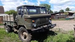 ГАЗ 66. Газ 66, 2 500кг., 4x4