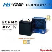 FB Hybrid. 45А.ч., Прямая (правое), производство Япония