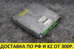 Блок управления двс Mazda B31R18881D
