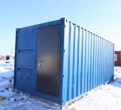 Бытовки в Алдане, в наличии в Якутии