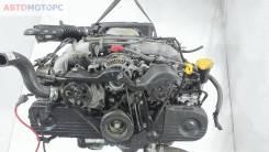 Двигатель Subaru Forester (S11) 2002-2007, 2.5 л, бензин (EJ25)
