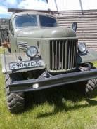 ЗИЛ 157. Продам грузовик ЗИЛ-157, 5 549куб. см., 5 000кг., 6x6